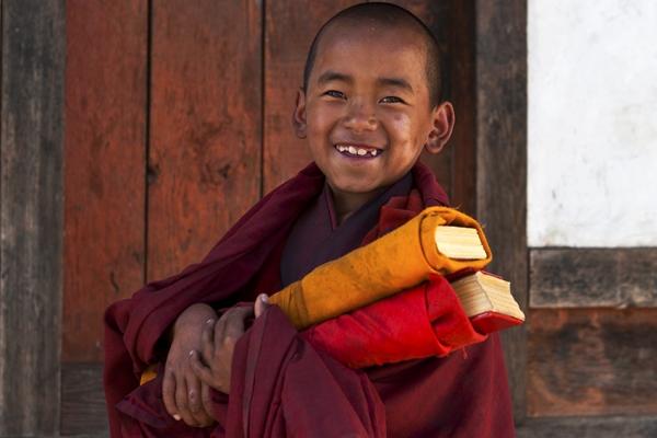 bhutan-magashegyi-tura-1034593739-9A8D-9551-EF23-7DDF265D1F49.jpg